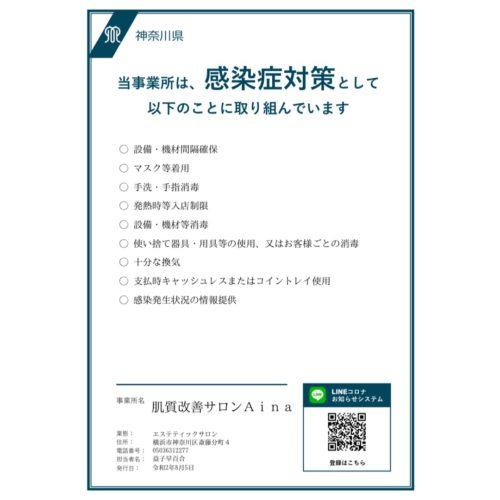 65a633ca-335c-4243-84e1-cfb81a191c51
